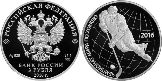 russie 2016 coupe du monde de hockey