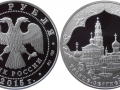 RUSSIE 3 ROUBLES 2015 - ST SERGE LAVRA