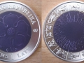 LETTONIE 1 LATS 2007 - COIN OF TIME II