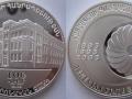 ARMENIE 100 DRAM 2003 - 10EME ANNIVERSAIRE DE LA BANQUE NATIONALE