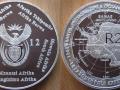 AFRIQUE DU SUD - 2 RAND 2012 - PÔLE SUD