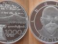 ARMENIE 1000 DRAM 2010 - 150 ANS DE LA NAISSANCE DE LEO