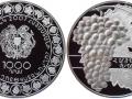 ARMENIE 1000 DRAM 2007 - GRAPES