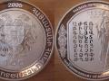 ARMENIE 100 DRAM 2005 - SAHAK PARTEV