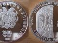 ARMENIE 1000 DRAM 1998 - MONSTERE HAGHPAT