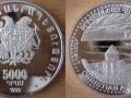 ARMENIE 5000 DRAM 1999 - EGLISE AKHTAMAR