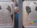 ARMENIE 100 DRAM 2010 - VARDGES SURENIANTS
