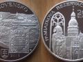 SLOVAQUIE 20 EURO 2012 - KOSICE