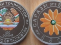 TADJIKISTAN 100 SOMONI 2013 - 5500 ANS DE SARAZM