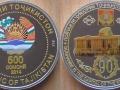 TADJIKISTAN 500 SOMONI 2014 - 90 ANS DE DUSHANBE : MUSEE NATIONAL