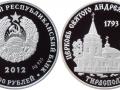 TRANSNISTRIE 100 ROUBLES 2012 - EGLISE ST ANDREW DE TIRASPOL