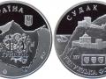 UKRAINE 10 HRYVNIA 2003 - FORTERESSE DE SUDAK