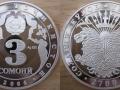 TADJIKISTAN 3 SOMONI 2006 - 2700 ANS DE LA VILLE DE KULOB
