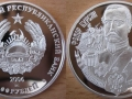 TRANSNISTRIE 100 ROUBLES 2006 - COSAQUE ATAMAN FYODOR BURSAK