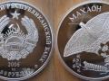 TRANSNISTRIE 100 ROUBLES 2006 - PAPILLON MACHAON