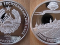 TRANSNISTRIE 100 ROUBLES 2006 - FORTERESSE BENDERY