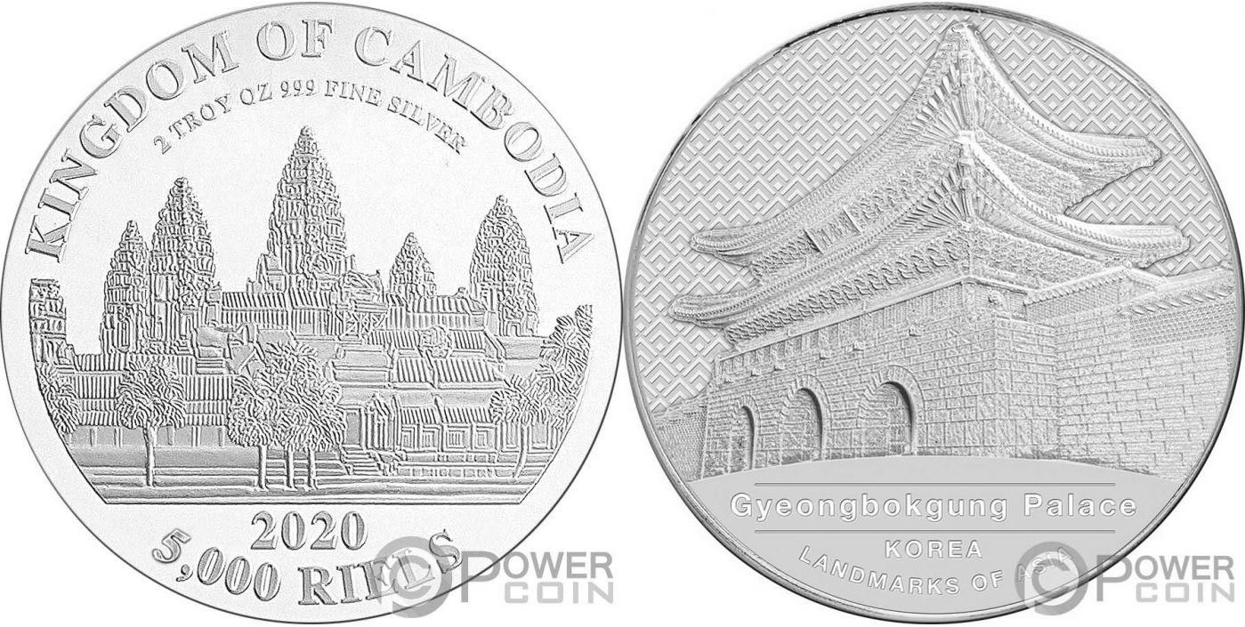 cambodge-2020-palais-gyeongbokgung