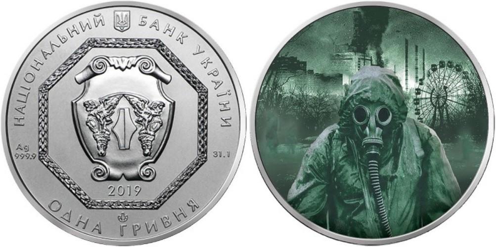 ukraine-2019-liquidateurs-de-tchernobyl