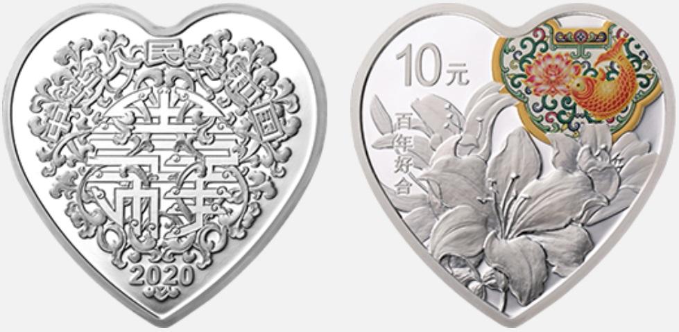 chine-2020-bon-augure-10-yuan