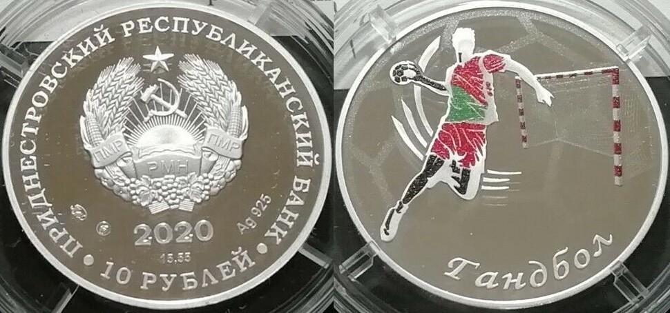 transnistrie-2020-handball
