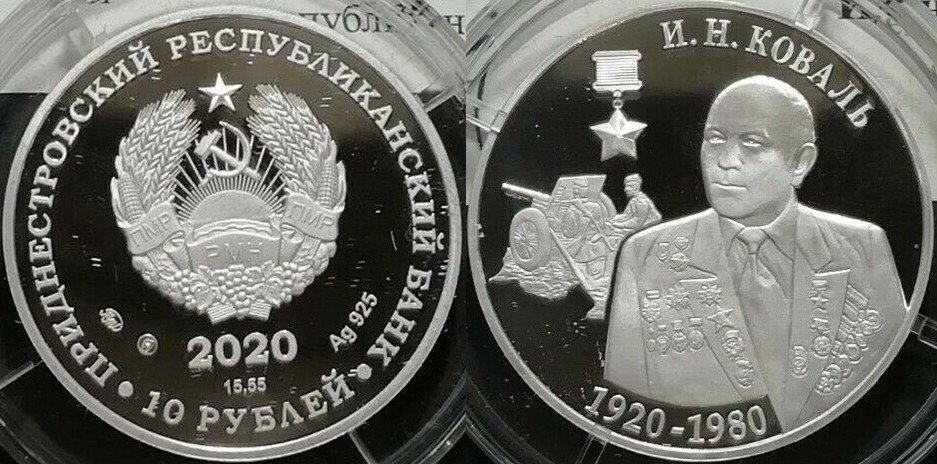 transnistrie-2020-koval
