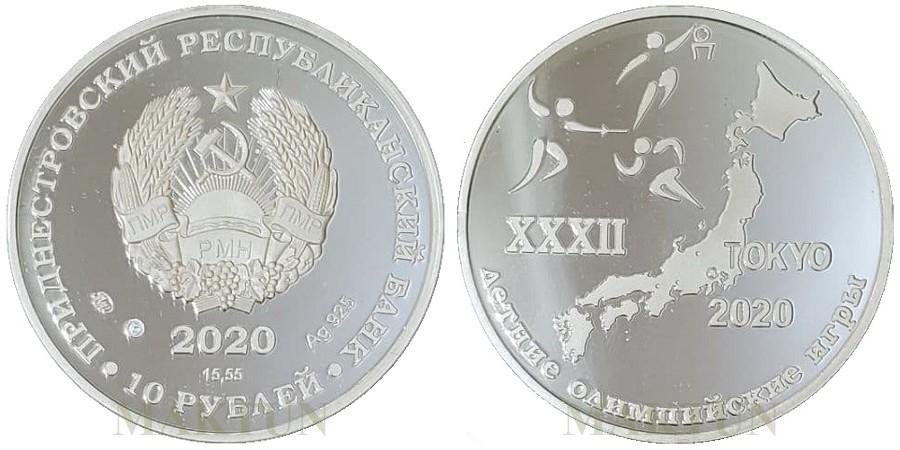 transnistrie-2020-J.O-de-tokyo