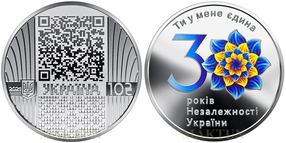 ukraine-2021-30-ans-de-lindependance