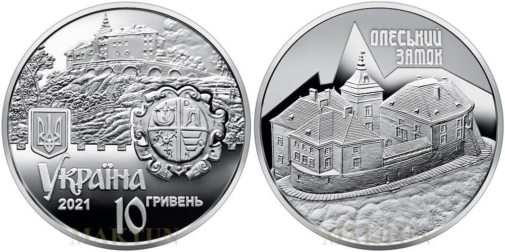ukraine-2021-chateau-olesky
