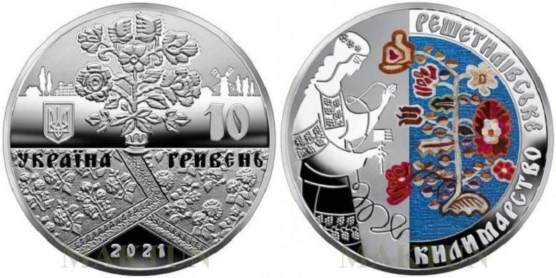 ukraine-2021-tissage-de-tapis-de-reshetyliv