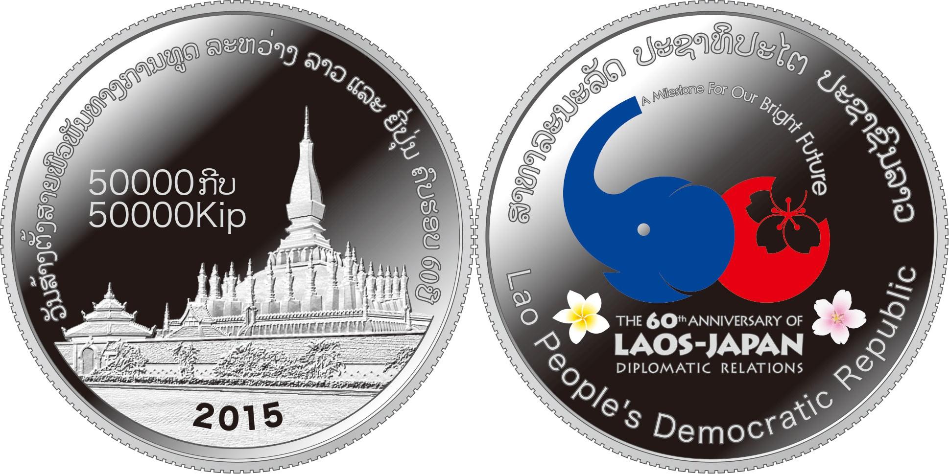 laos 2015 60 ans de relations avec le japon.jpg