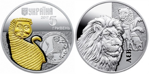 ukraine 2017 signe du zodiaque lion