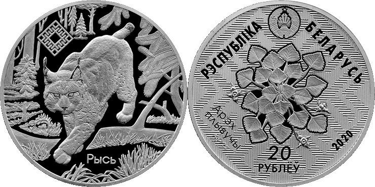 belarus-2020-lynx