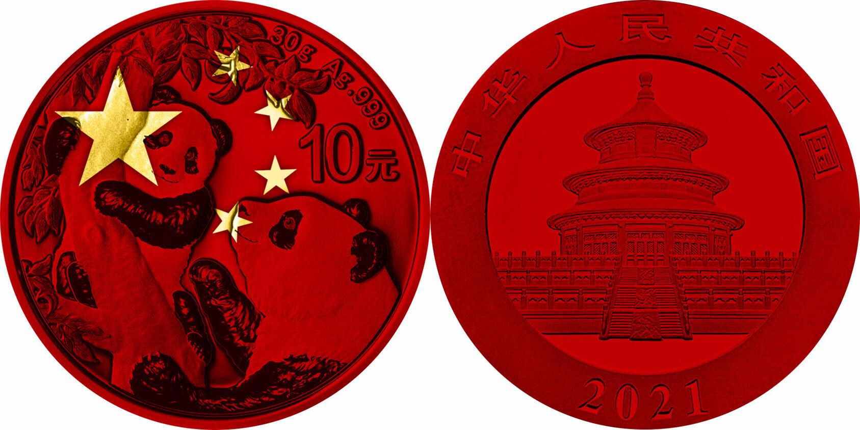 chine-2021-panda-drapeau-chinois