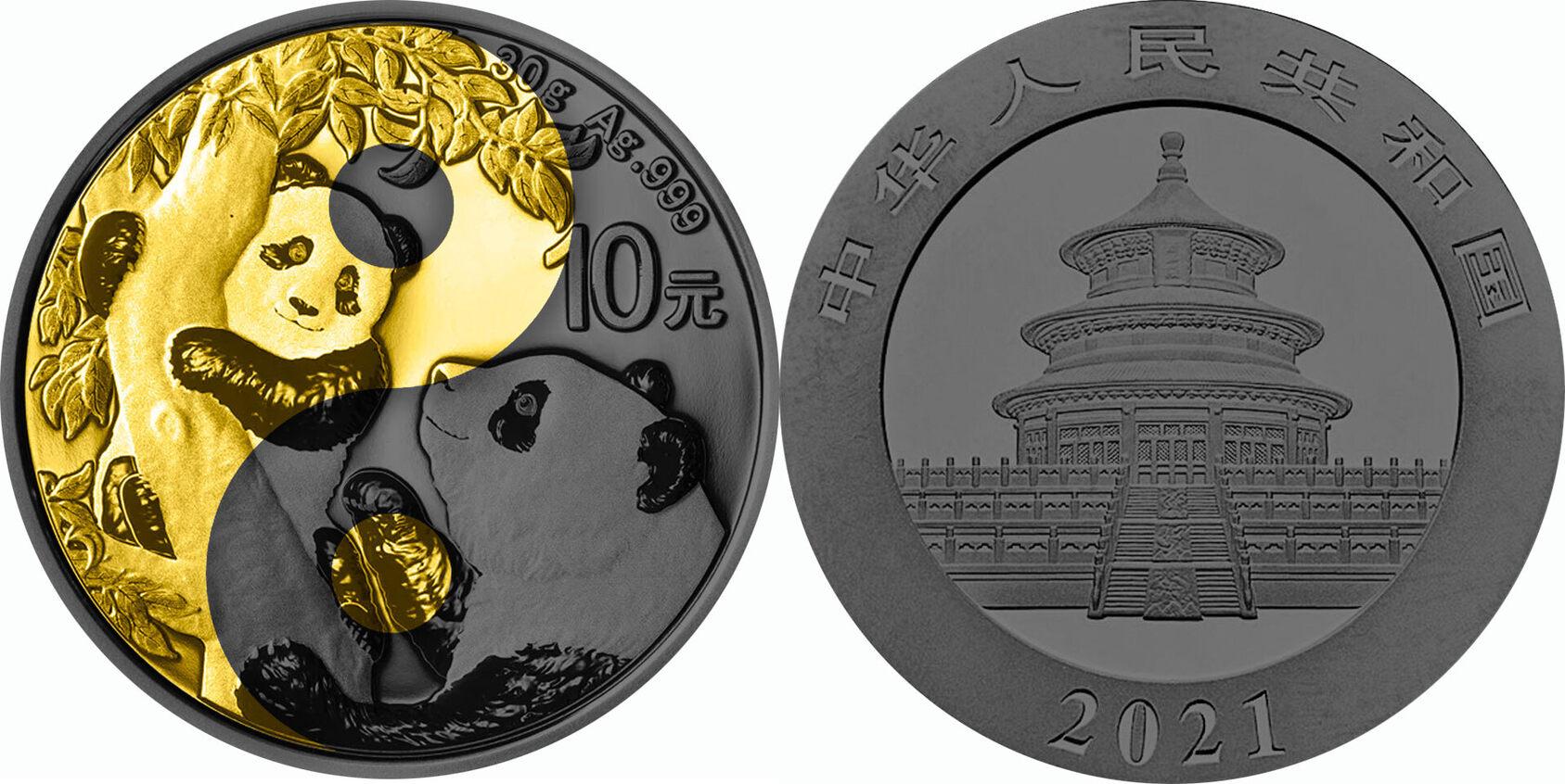 chine-2021-panda-yin-et-yang-ruthenium