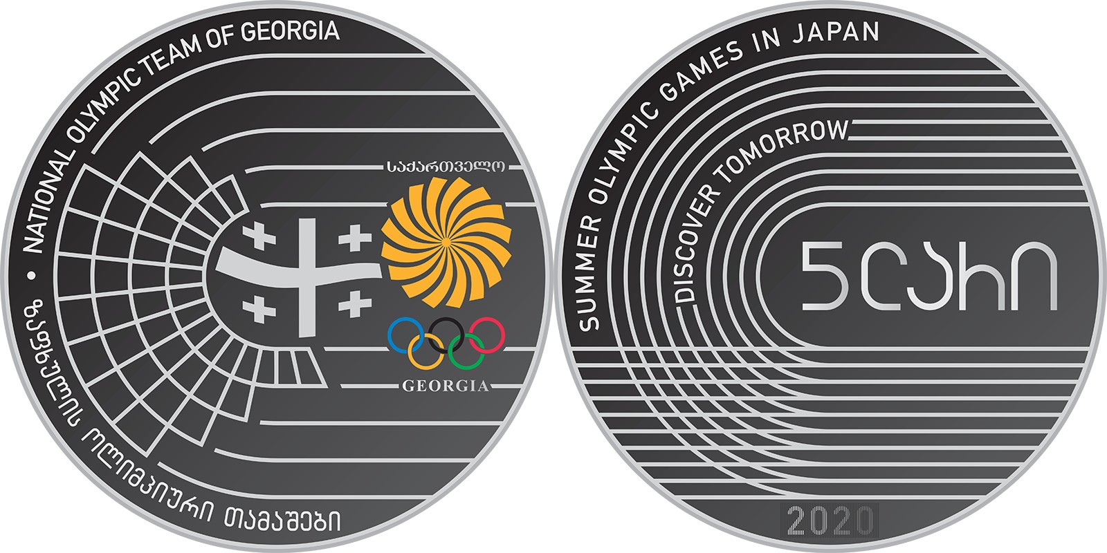 georgie-2020-J
