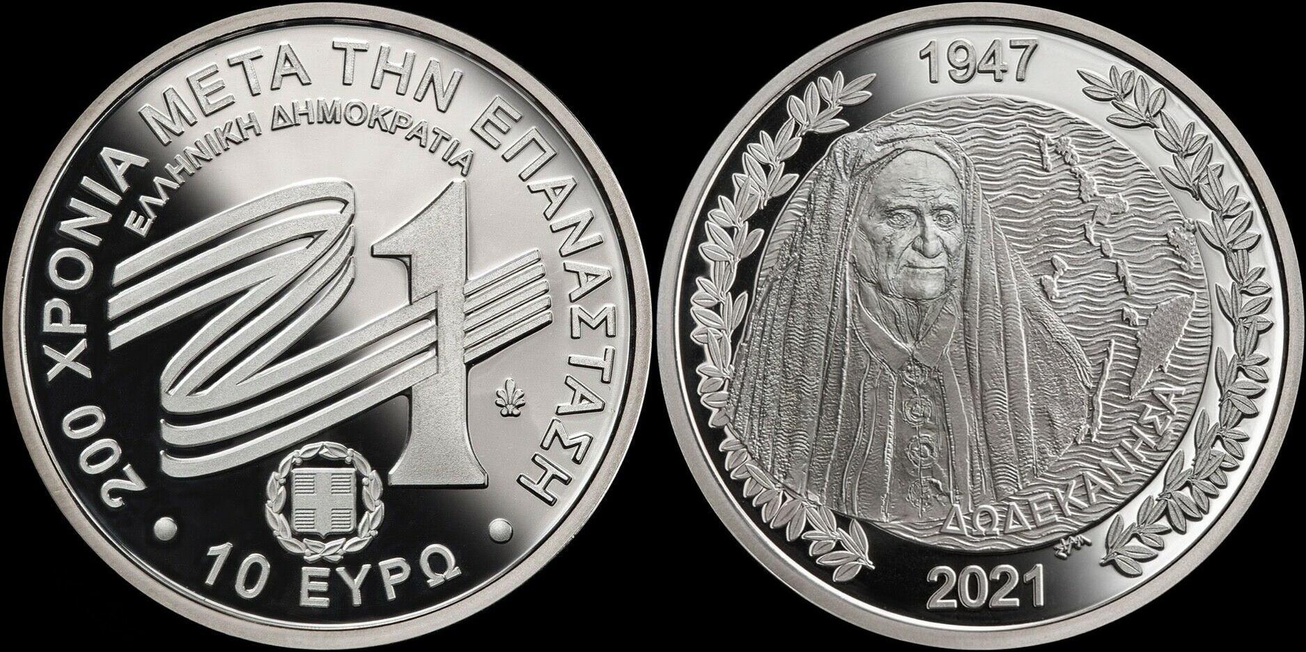 grece-2021-integration-des-iles-dodecanese