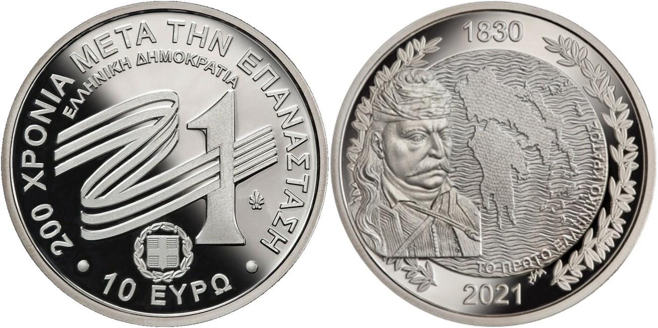 grece-2021-premier-etat-grec