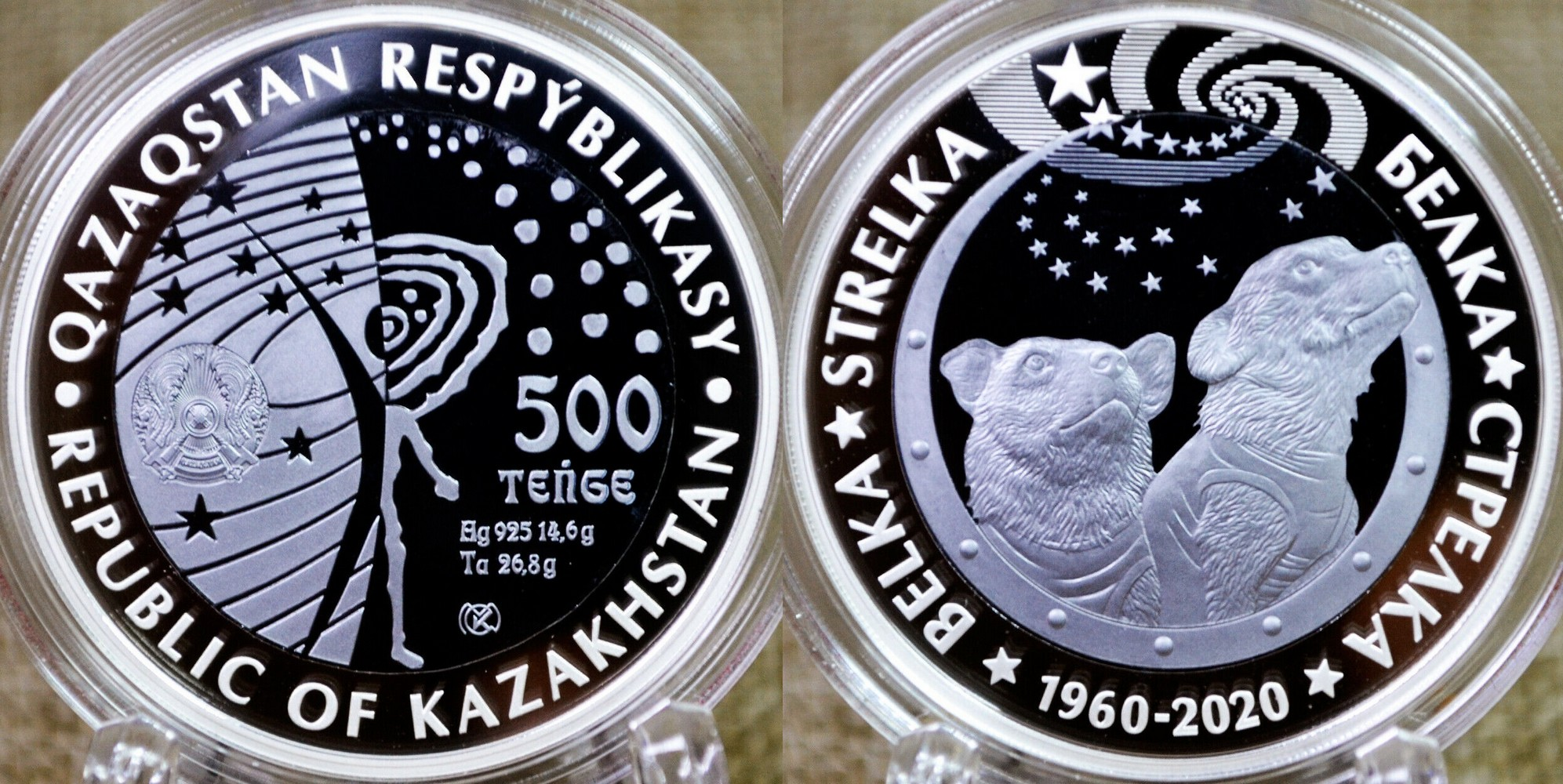 kazakhsran-2020-belka-et-strelka-chiens-dans-lespace