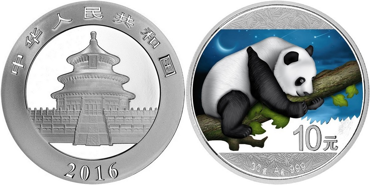 chine 2016 panda nuit & jour nuit