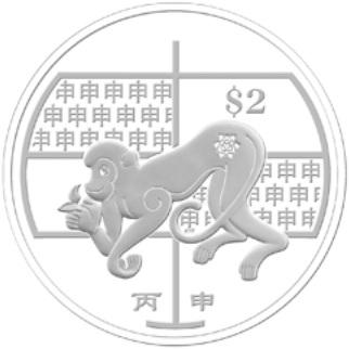 singapour 2016 singe 20 g