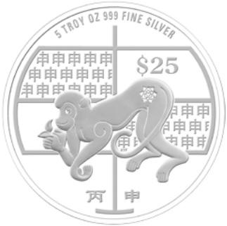 singapour 2016 singe 5 oz