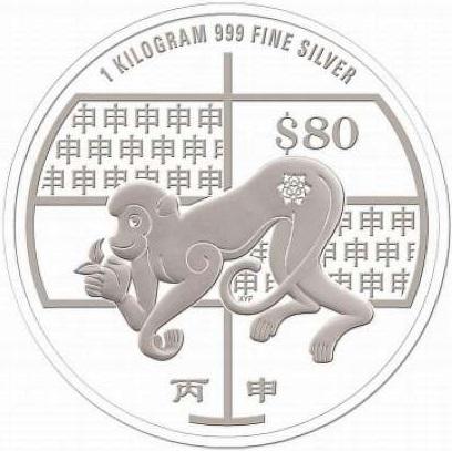 singapour 2016 singe kg