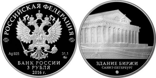 russie 2016 bourse de st petersbourg