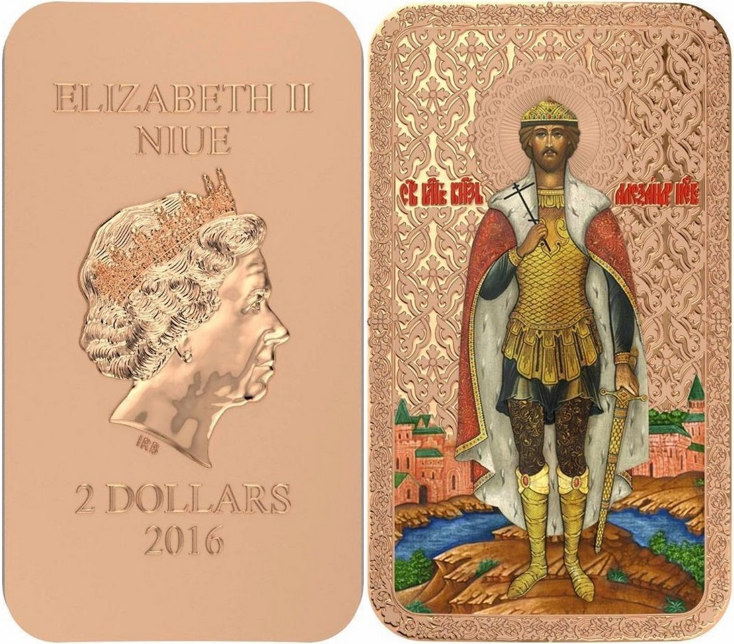 niue 2016 saints orthodoxes st alexander nevsky