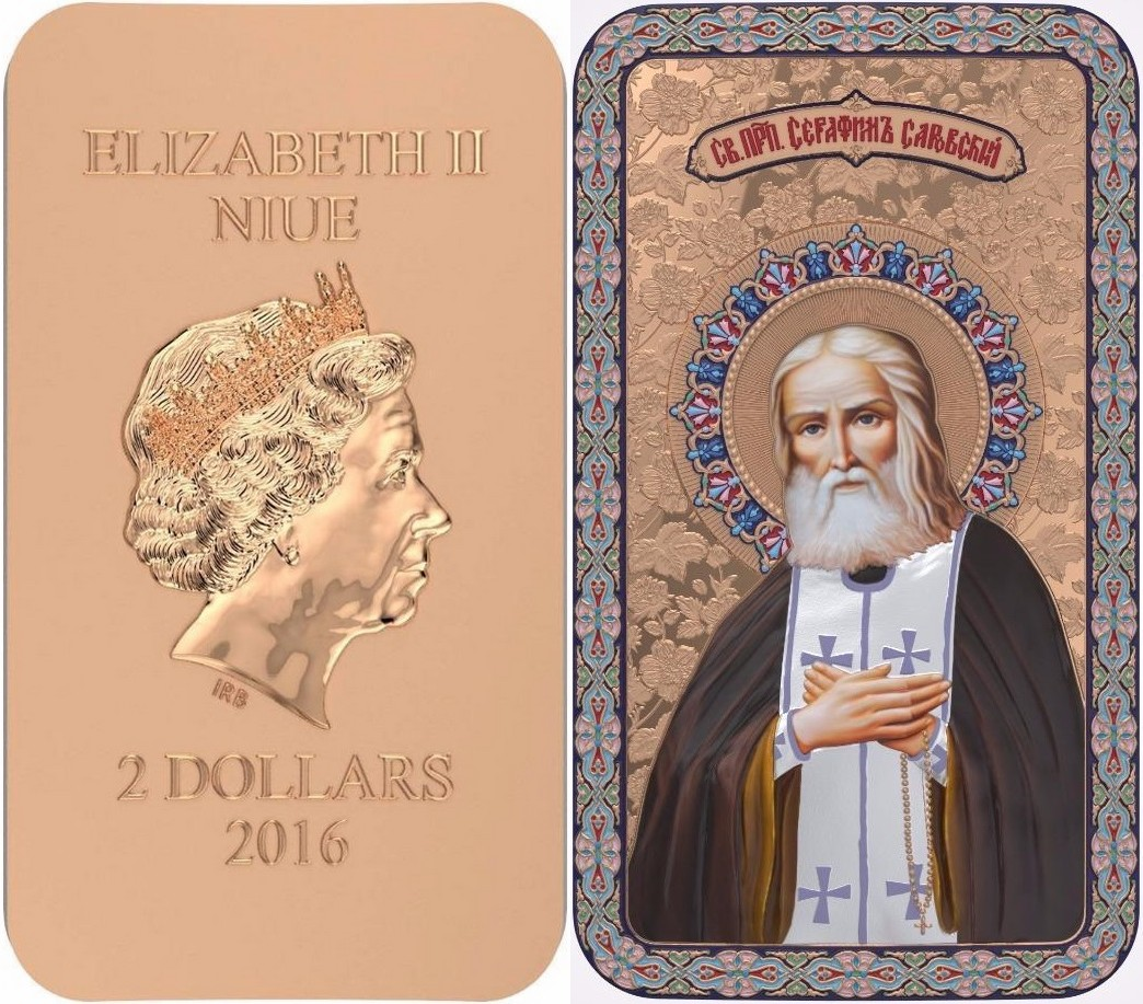 niue 2016 saints orthodoxes st séraphim de sarov