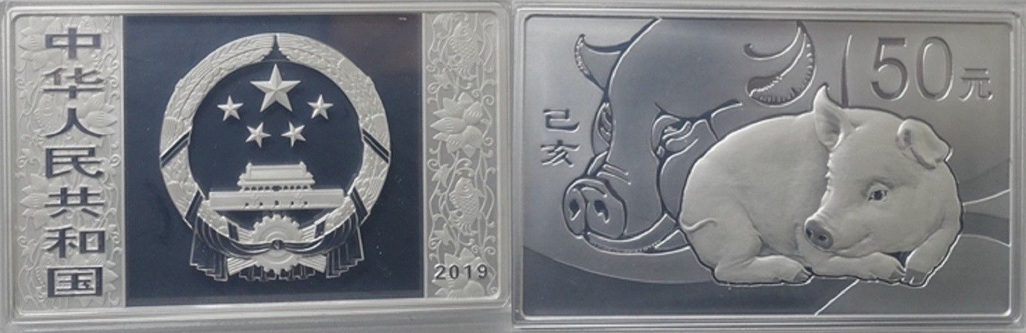 chine 2019 cochon 5 oz rectangle