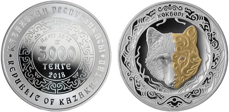 kazakhstan 2018 kokbori 25 oz