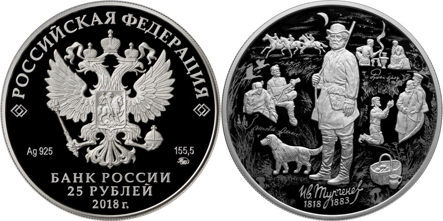 russie 2018 bicentenaire de la naissance de turgenev 5 oz