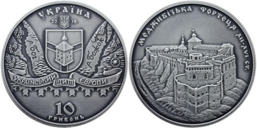 ukraine 2018 forteresse medjibiz