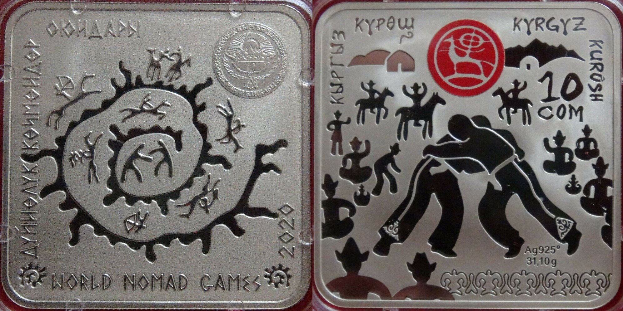 kirghizstan-2020-jeux-nomades-kurosh